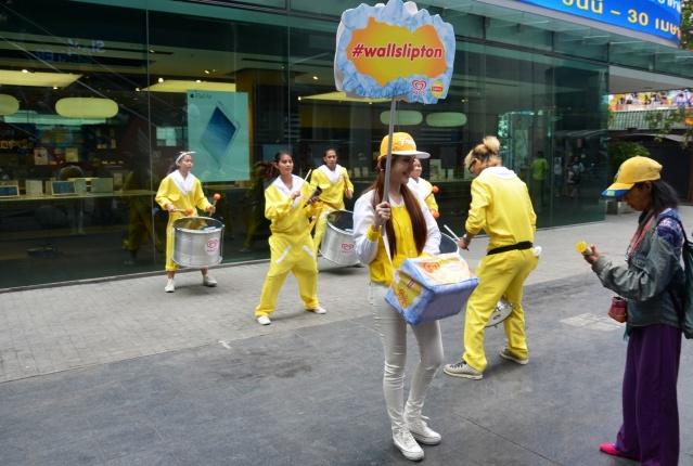 Lipton ice-cream marketing strategy
