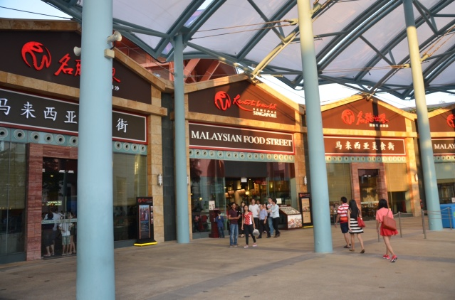 Malaysian food court, Resorts world, Sentosa