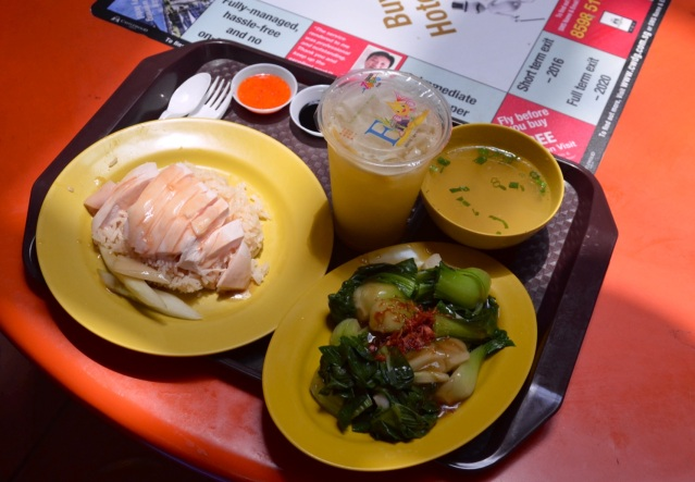 Chicken Rice with vegetables and sugar cane lemon drink.