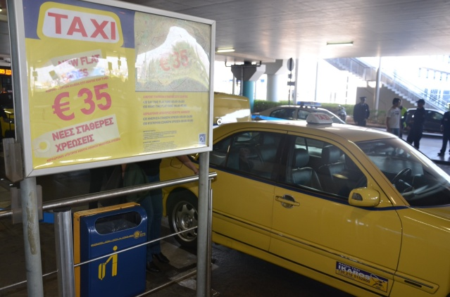 A taxi at the Athens Airport.