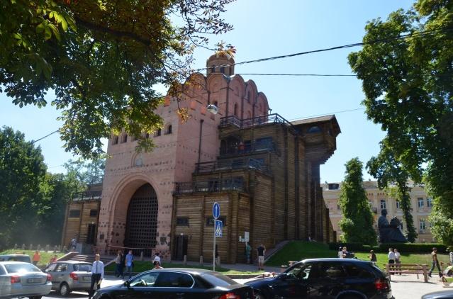 The GoldenGates, Kiev.